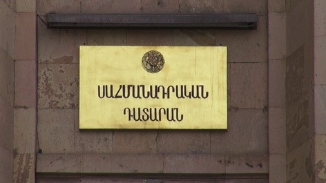 The Constitutional Court of the Republic of Armenia held that Protocol 15 to the European Convention is compatible with the Republic of Armenia Constitution